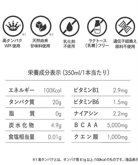MURB   ピンクレモネード&ラズベリー 24本セット