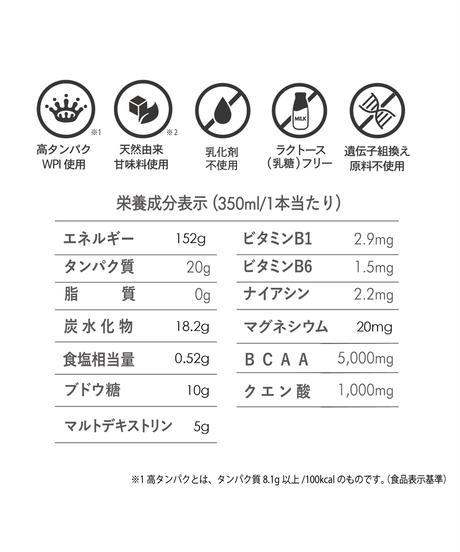 【定期配送10%OFF!】MURB ピンク12本+ ライチ12本 -1ヶ月サイクル