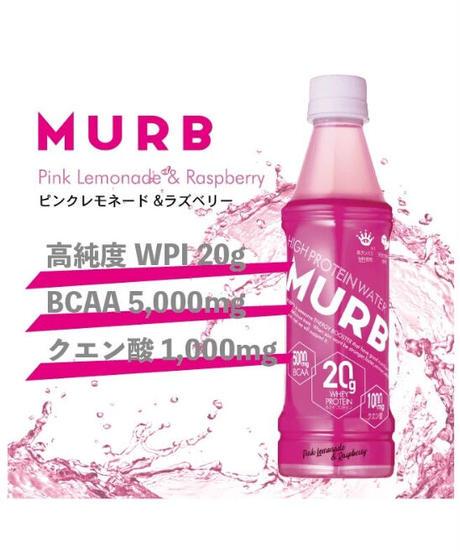 MURB   ピンクレモネード&ラズベリー 8本セット
