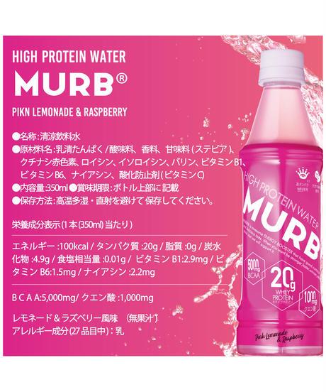 MURB ピンクレモネード12本+ ソルトライチ 12 本 アソートセット