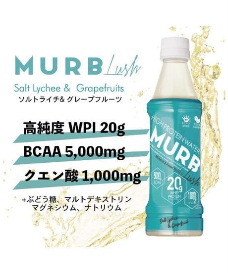MURB Lush ソルトライチ&グレープフルーツ  8本セット