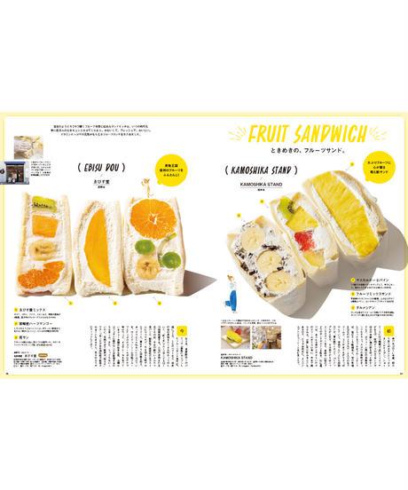 月刊長野Komachi2021.10月号