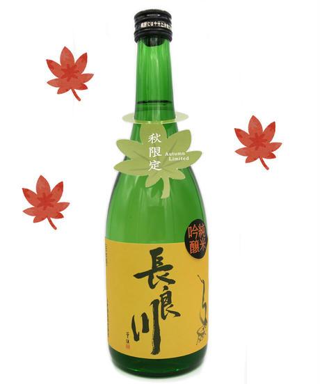 【秋限定】秋あがり 純米吟醸 720ml