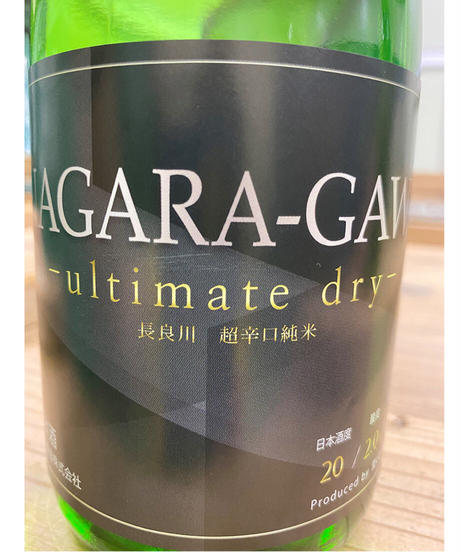 I LOVE 日本酒プロデュース生-3アイテム