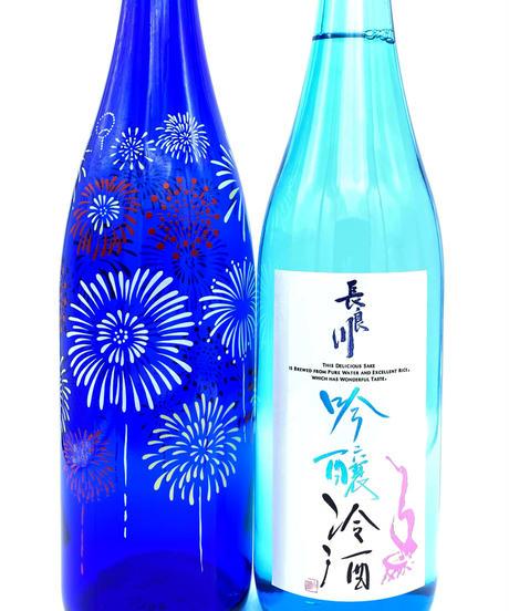 【数量限定】エール花火・夏酒セット