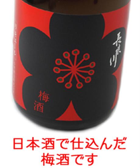 長良川 梅酒-プレミアム梅酒-720ml