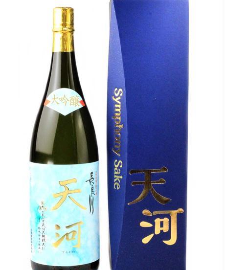 天河-てんかわ-大吟醸 1800ml