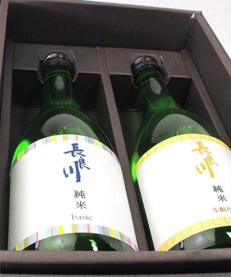 お燗酒のススメ きもと純米&basic純米 720mlセット