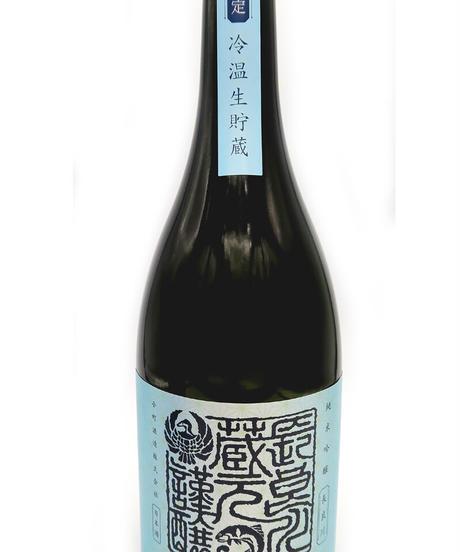 【限定】冷温生貯蔵 NAGARA-GAWA純米吟醸 720ml