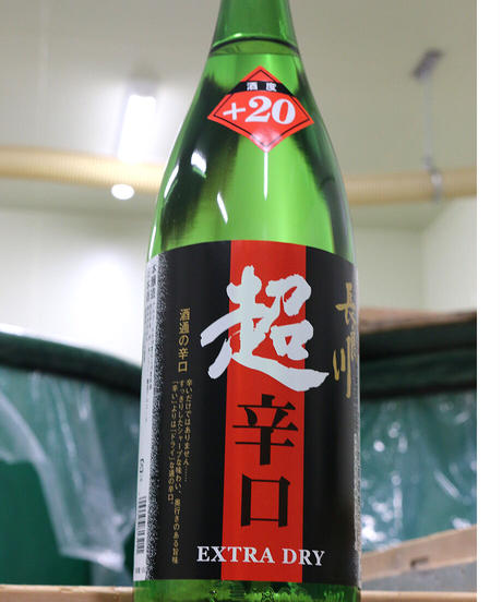 超辛口 +20 長良川 1800ml