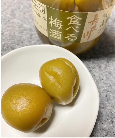 【限定】食べる梅酒 長良川