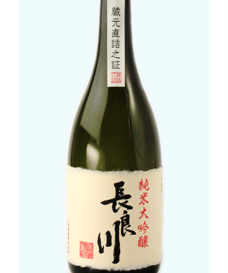 長良川 純米大吟醸 720ML (化粧箱入)