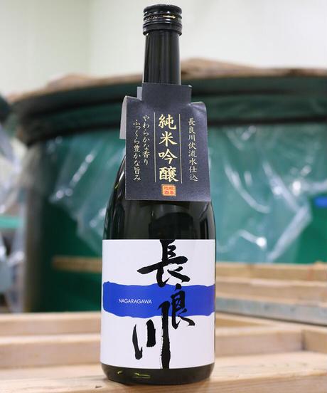 長良川 ひだほまれ 純米吟醸 720ml
