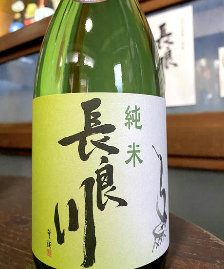 純米酒 長良川 720ml