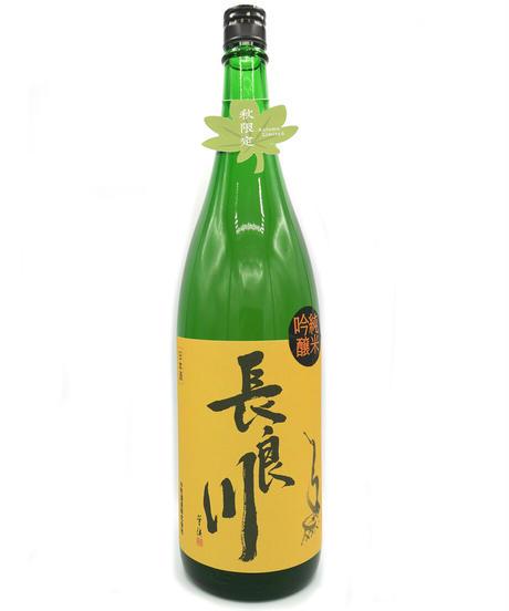 【秋限定】秋あがり 純米吟醸 1800ml
