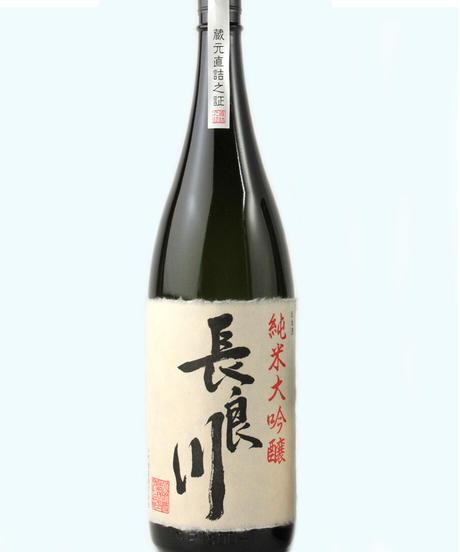 長良川 純米大吟醸 1800ML (化粧箱入)