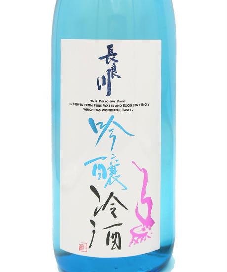 吟醸冷酒 長良川 720ml