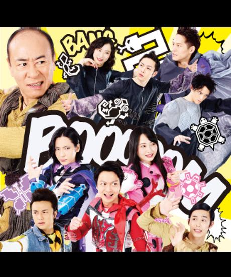 舞台「昆虫戦士コンチュウジャー1&2公演」DVD