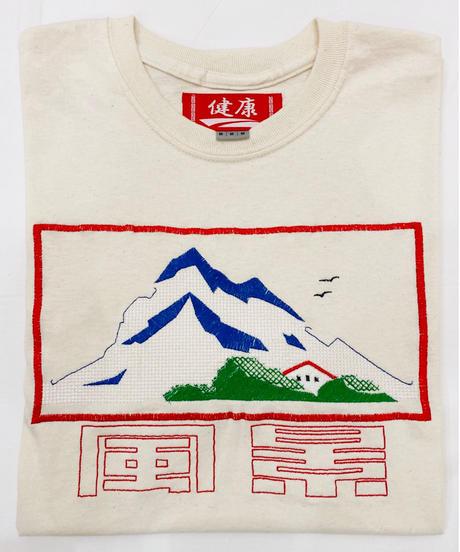 《健康(ヘルシー)》風景Tシャツ(おまけ缶バッジとステッカー付き)