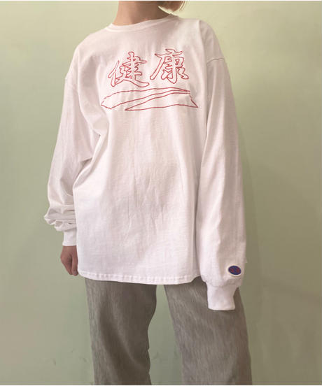 《健康(ヘルシー)》健康ロゴ・ロンT/ ホワイト(おまけ缶バッヂとステッカー付き)