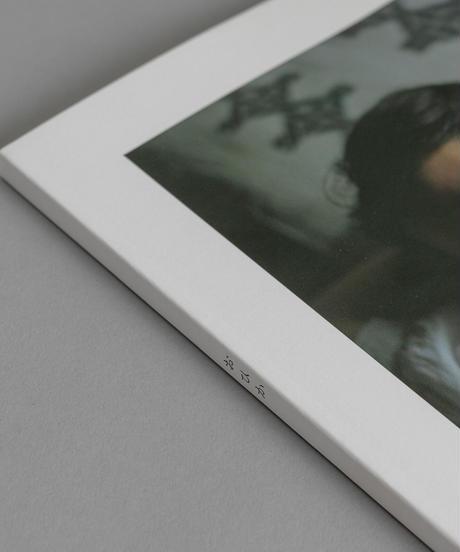 大林直行写真集「おひか」