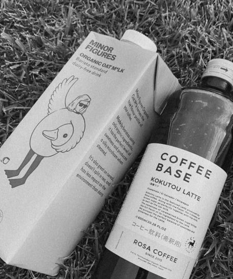 黒糖ラテセット(ラテベース&オーツミルク)