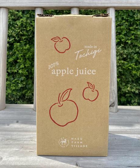100%完熟りんごジュース(2本セット)
