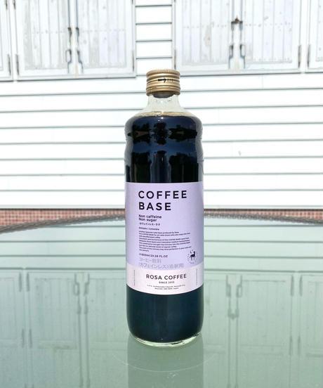 カフェインレスセット(無糖ラテベース&オーツミルク)