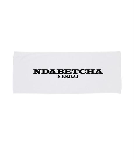 NDABETCHA フェイスタオル(ホワイト)