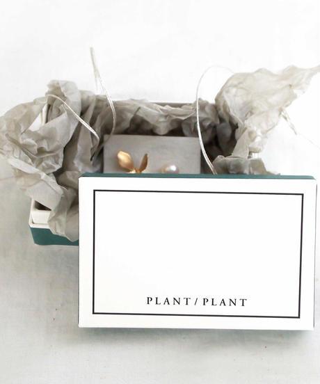 PLANT/PLANT|Artichoke hook