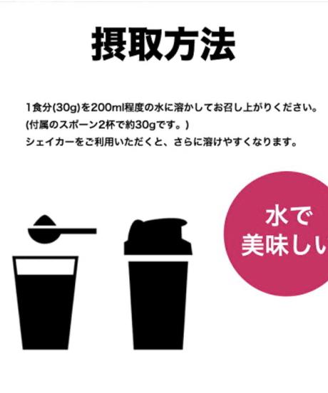 初回限定3980円(送料・税込)