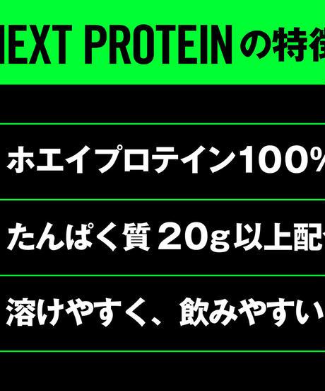 Green Apple(グリーンアップル)【定期便】