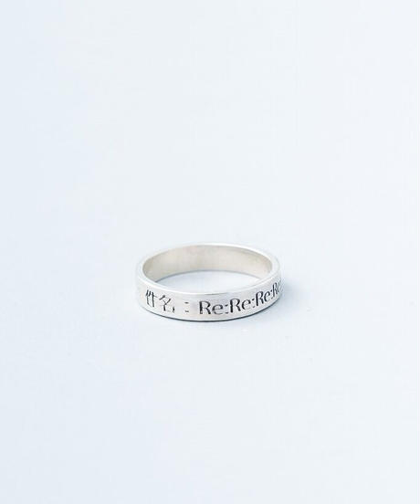 【21-22AW collection受注予約商品】Re Re Re リング ( 7号~18号 )