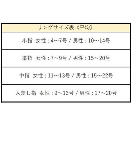 【21SS 受注予約商品】あみだリング ( 7号~18号 )
