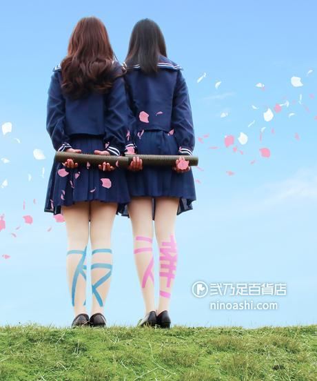 【オリジナル】8T-0134【友達-水色】タイツ
