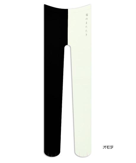 【復刻】28:26 8T-0020【猫のまたたき-白黒-オッドアイ】タイツ