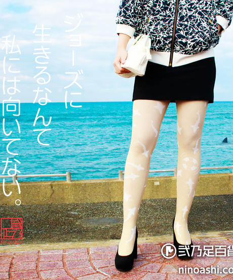 【オリジナル】8T-0112【サメの大群】タイツ