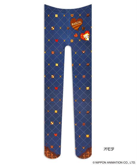 【キャラクター】ラスカル 8T-0061【チョコレート】プリントタイツ