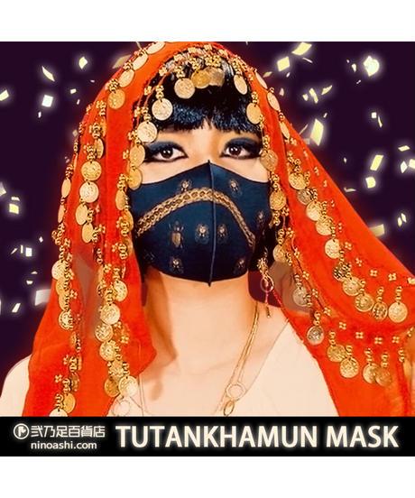 【オリジナル】MS-0198【TUTANKHAMUN】マスク