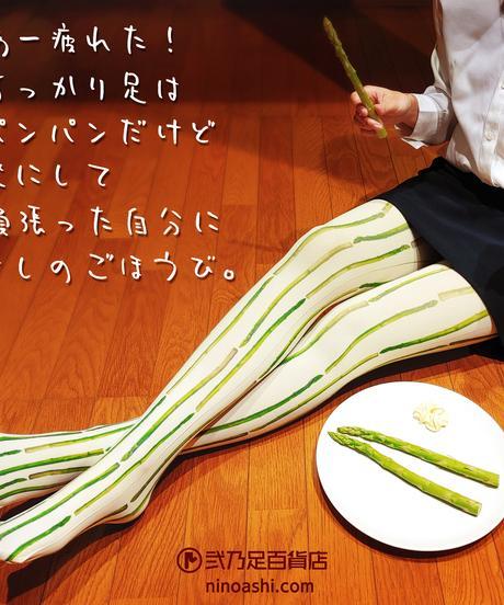 【オリジナル】8T-0082【アスパラストライプ】タイツ