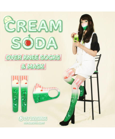 【オリジナル】MS-0216【クリームソーダ】マスク