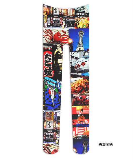 【復刻】RETRON LOULOU 8T-0041【LOVE大阪】タイツ