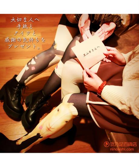 【オリジナル】8T-0133【白やぎと黒やぎ】タイツ