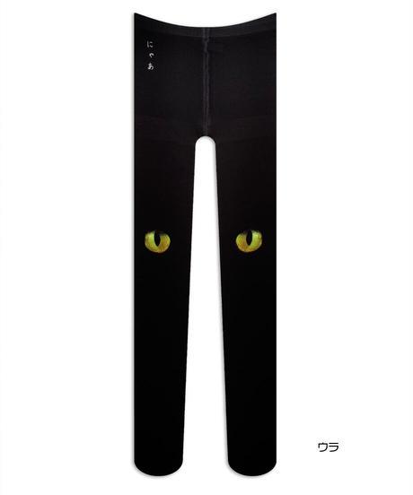 【復刻】28:26 8T-0016【猫のまたたき-黒】タイツ