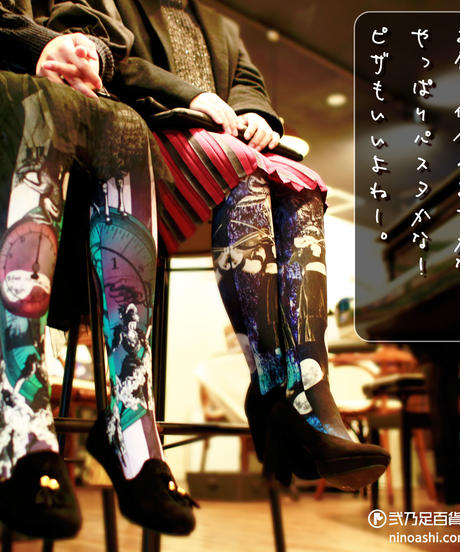 【復刻】SANATORIUM 8T-0059【バイオリン少女】タイツ