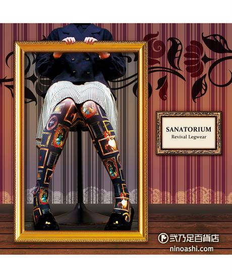 【復刻】SANATORIUM 8T-0054【フレームガール】タイツ