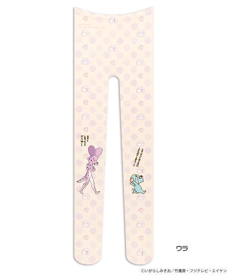 【キャラクター】ぼのぼの 8T-0049【しまっちゃうおじさん】プリントタイツ