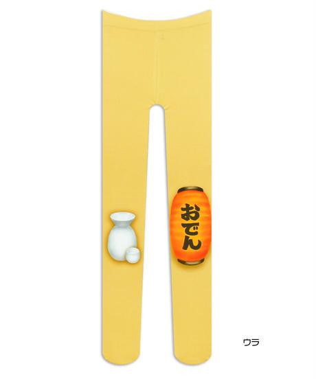 【オリジナル】8T-0132【おでん】タイツ