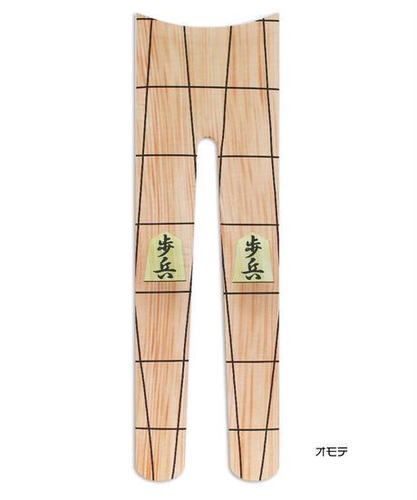 【新ブランド】ボロスタンク研究所 8T-0183【歩兵】タイツ