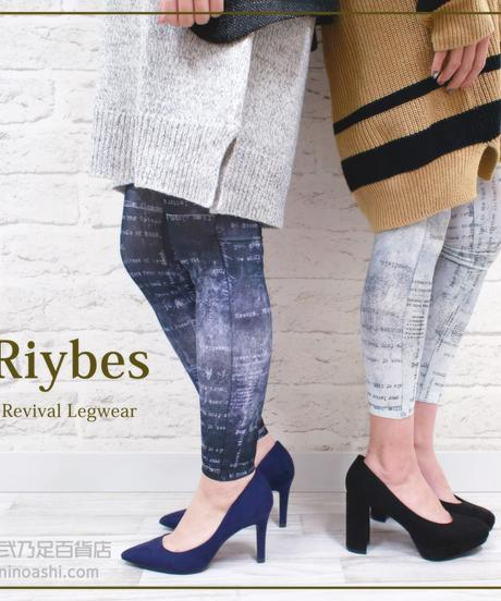 【復刻】Riybes LG-0010【レター-紫】レギンス